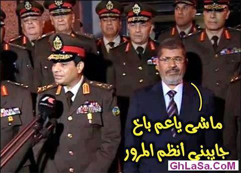 بالصور صور عن مرسي المضحكه 20160627 478