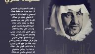 صوره اجمل قصائد للامير خالد الفيصل