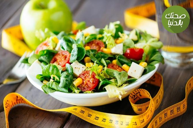 صوره نصائح لتتجنبي زيادة الوزن في فترة العيد