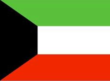 صوره صور علم الكويت باقة متنوعة من تصاميم لعلم
