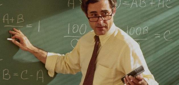 صوره فضل المعلم ومكانته تنمية الفكر والعقل لدى الطالب