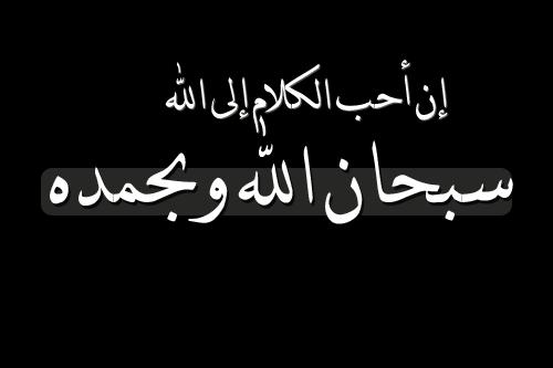 بالصور اروع بطاقات اسلامية جميلة 20160628 103