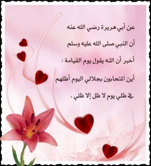 صوره اروع بطاقات اسلامية جميلة