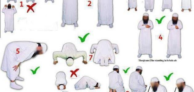 صوره كيف تتعلم الصلاة بخشوع