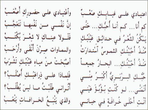 بالصور قصائد للشاعر نزار قباني 20160628 1523