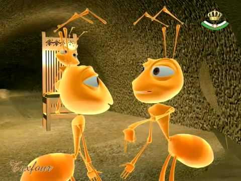 صوره قصة سيدنا سليمان والنملة