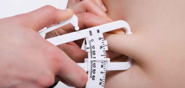 صوره حساب نسبة دهون الجسم