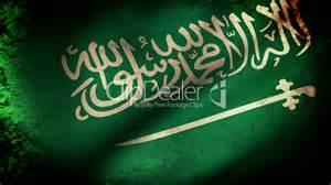 بالصور صور علم السعوديه بجودة عالية 20160628 1721