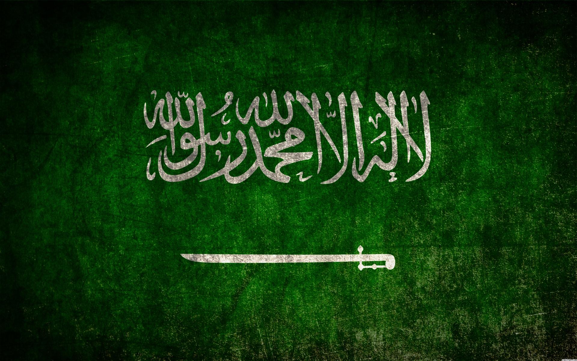 بالصور صور علم السعوديه بجودة عالية 20160628 1723