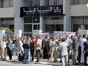 بالصور موقع وزارة التربية الوطنية الجزائرية 20160628 2044