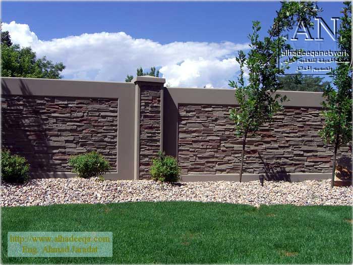 صوره نماذج لتصميم السور الخارجي