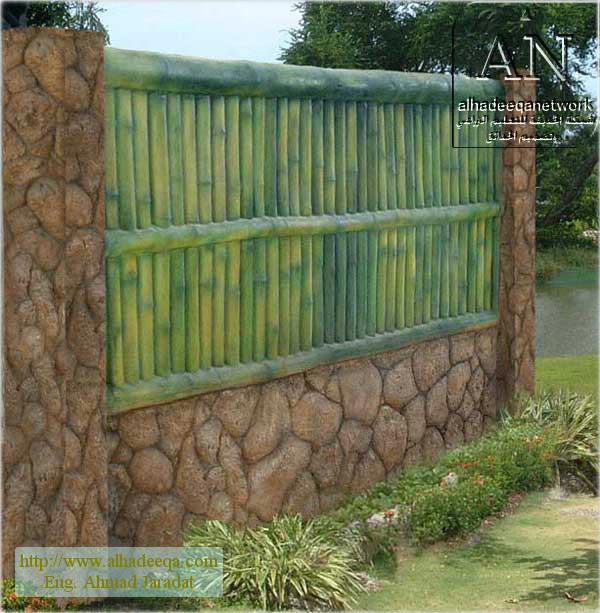 بالصور نماذج لتصميم السور الخارجي 20160628 214