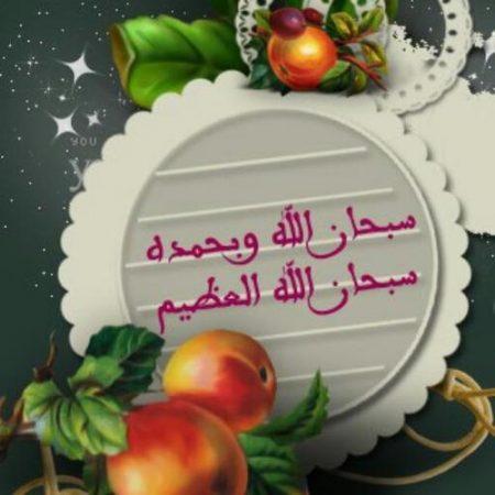 بالصور اروع بطاقات اسلامية جميلة