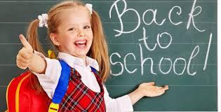 صوره متى موعد دخول المدارس