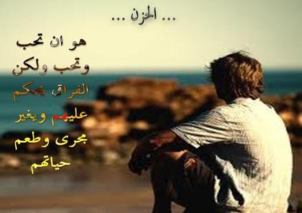 صوره كلمات عن الحياة حزينة