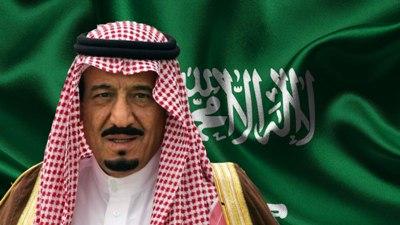 بالصور خطبة عن الوطن المملكة العربية السعودية 20160628 640