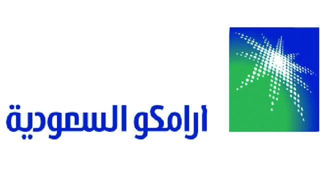 صوره وظائف ارامكو السعودية