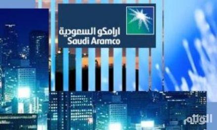 بالصور وظائف ارامكو السعودية 20160628 77