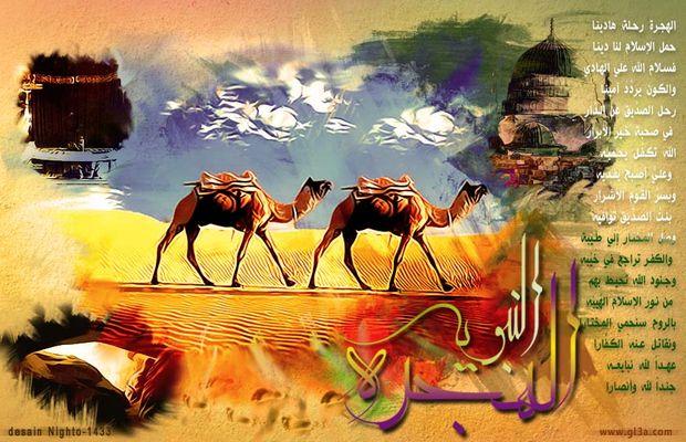 بالصور هجرة الرسول صلى الله عليه وسلم من مكة الى المدينة 20160628 84