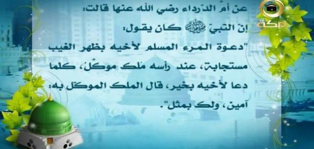 صوره دعاء لاخيك المسلم يوم الجمعه