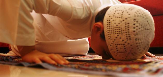 صوره الصلوات المفروضة وكيفية ادائها