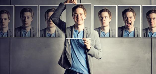 صوره كيف تعرف قوة شخصيتك