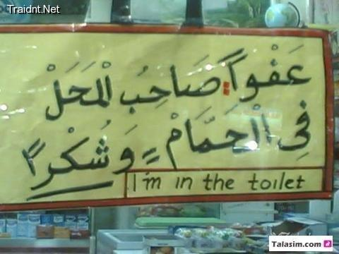 صوره صور مصريه مضحكه جدا