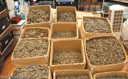 صوره كيفية اختيار انواع البخور