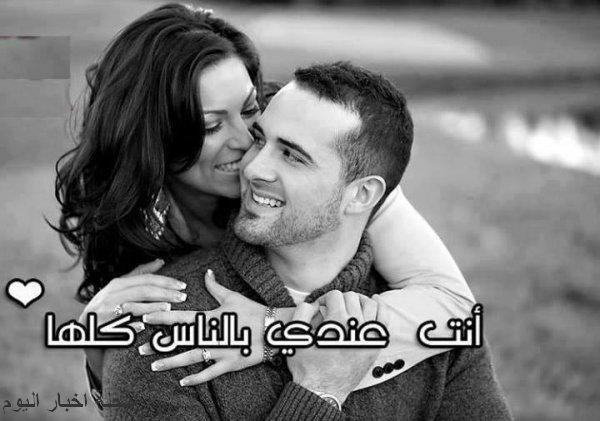 صوره كلام عن الحب والرومانسية