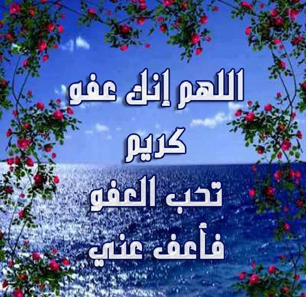 صوره اجمل ادعية اسلامية مكتوبة