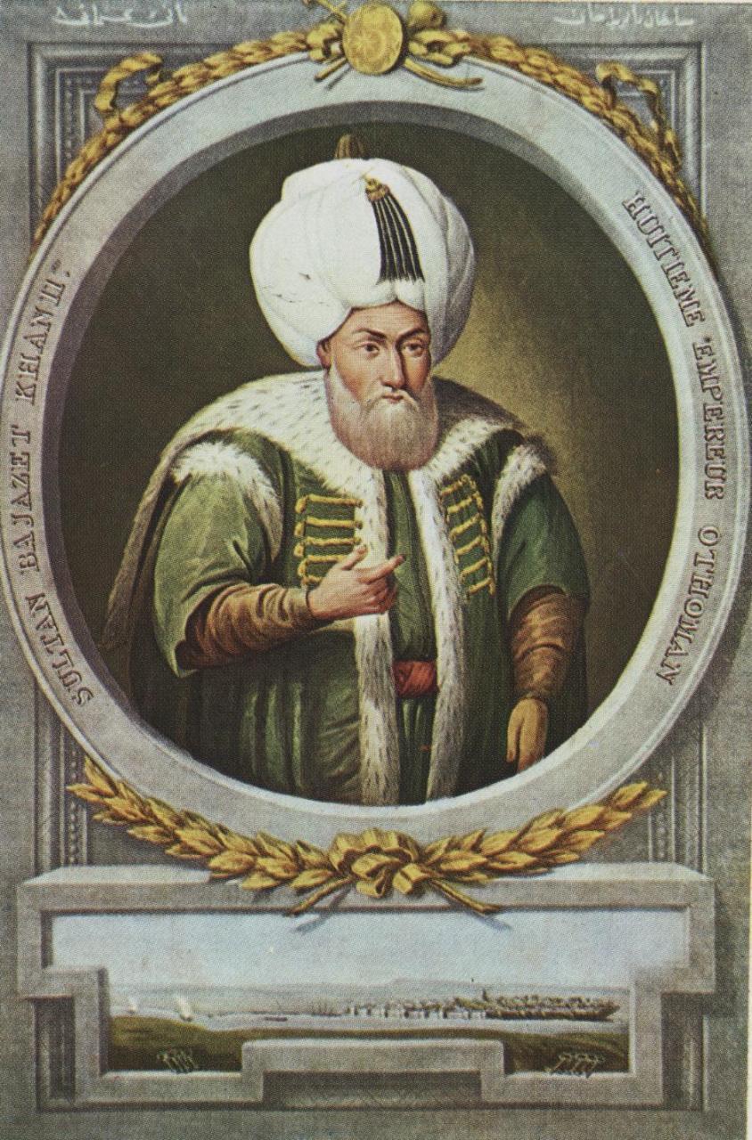 صوره تعريف السلطان سليم الاول