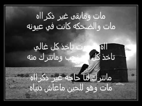 صوره شعر عن فقدان صديق