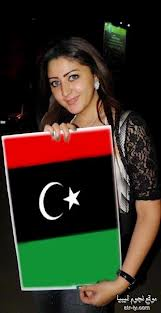 صوره بنات ليبيا فيس بوك
