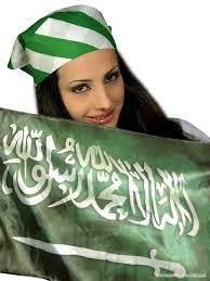 بالصور بنات السعودية على الفيس بوك 20160629 1837