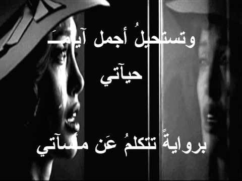 بالصور قصيدة سئمت الانتظار نزار قباني 20160629 1915