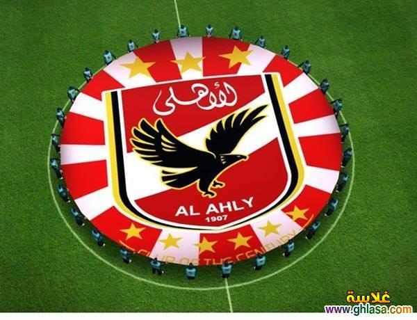 صوره شعار النادي الاهلي المصرى