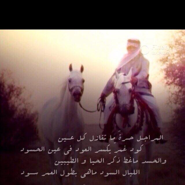 بالصور قلبي اللي لواه
