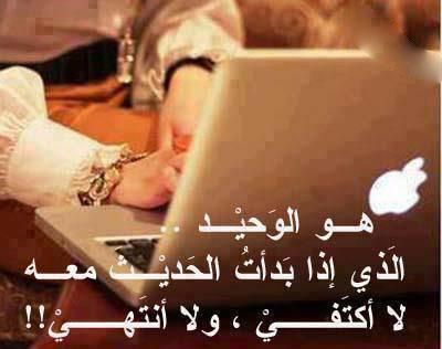 بالصور اجمل كلمات حب و غرام 20160629 2207
