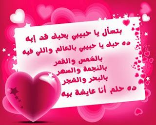 بالصور اجمل كلمات حب و غرام 20160629 2209