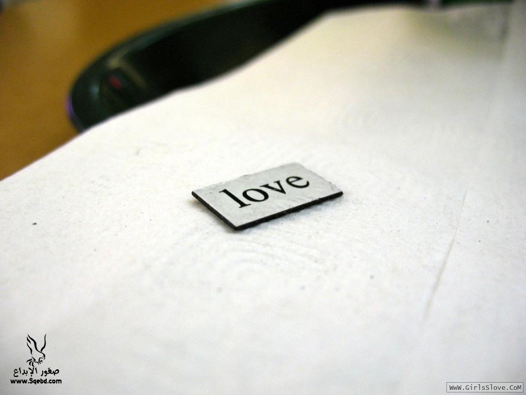 صوره رسايل غرامية للحبيب