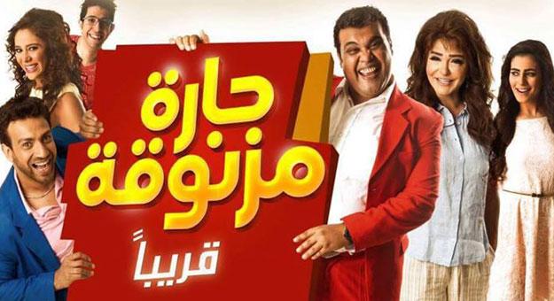صوره اسماء افلام عربي حديثه