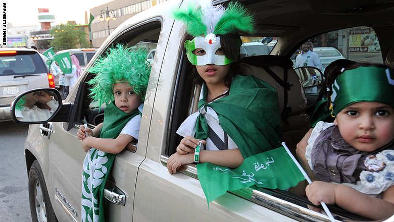 صوره احتفالات اليوم الوطني الرياض