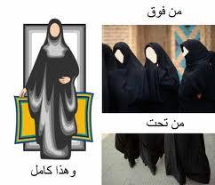 بالصور بالصور اجمل حجاب شرعي 20160629 2389
