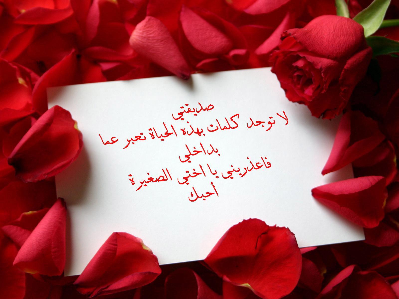 صوره كلمة حب وتقدير وشكر