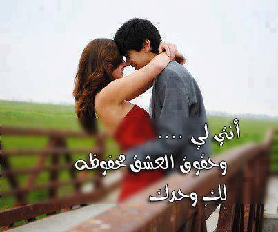 صوره احلى كلام حب بالمصري