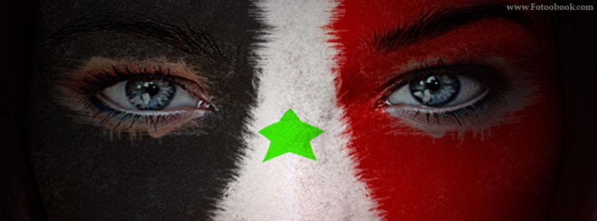 صوره اجمل صورة للعلم السوري