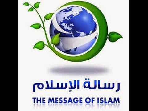 صوره تردد قناة رسالة الاسلام