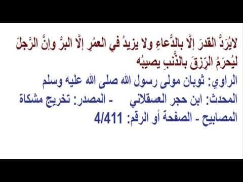 بالصور ادعيه ضد الحسد و العين 20160629 473