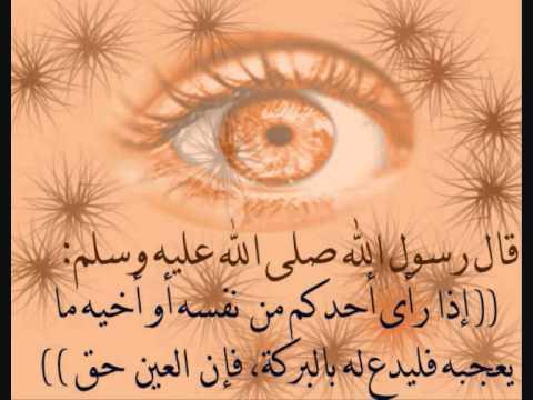 بالصور ادعيه ضد الحسد و العين 20160629 474