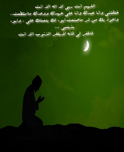الصور الاسلامية 2017 تصاميم اسلامية e35771e019c674ab5ee3